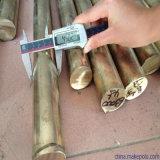 C18150电极铬锆铜棒 耐磨抗爆铬铜棒