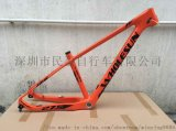 XC车架 全炭纤维 自行车车架 定制加工