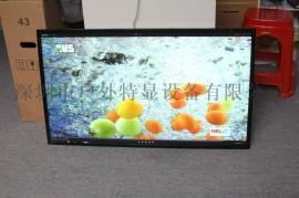 55寸户外超薄高亮液晶屏橱窗吊挂高亮 1500亮度