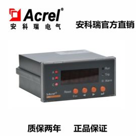 安科瑞ARD2-100/CMSR智能电动机保护器