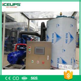 海水片冰机 深圳科美斯船用制冰机