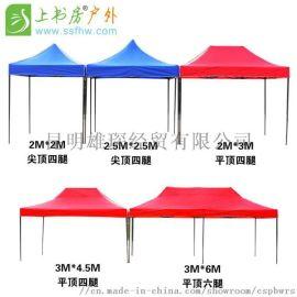 折叠帐篷  昆明广告帐篷 -生产-定制LOGO