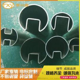 佛山厂家**供应304拉丝不锈钢凹槽管
