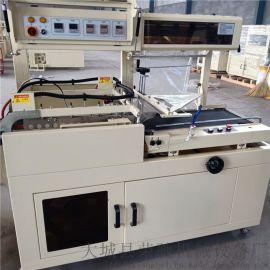 全自动纸盒包装机械 L型封切机 POF薄膜塑封机