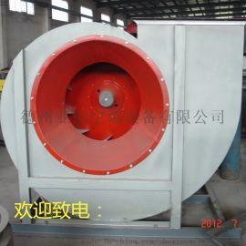 专业生产4-79离心式通风机中高压离心风机安装简便