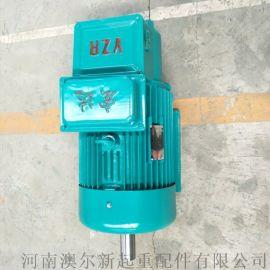 供应YZR、YZ系列电动机  江苏宏达380V电机