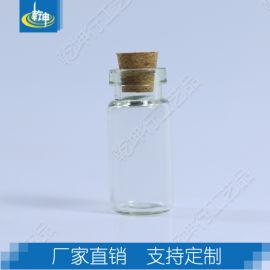 订制批发工艺装饰许愿瓶1635漂流瓶