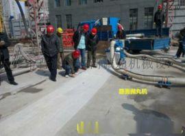 湖北荆门市混凝土桥梁清理机钢板钢材除锈机价格