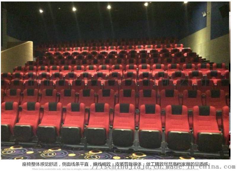 供应影院座椅 连排椅翻椅 现代宽厚扶手影剧院座椅