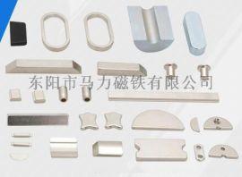 异形磁铁厂家定做高性能耐高温包装玩具钕铁硼强力磁铁