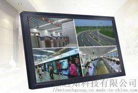 工业级27寸液晶监视器高清监控显示屏安防监控显示器