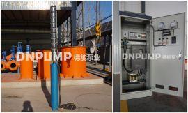 潜水轴流泵-大流量潜水泵-高扬程潜水泵生产厂家