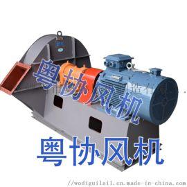 循环流化床锅炉风机 锅炉用风机报价