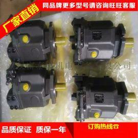 三一输送泵车A7VO55LRDS/63L-NZB01-S臂架泵力士乐