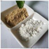 化妆品用白负离子粉 腻子粉硅藻泥用 高释放量