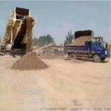 反击式碎石机 碎石加工反击破生产 石料厂机械设备