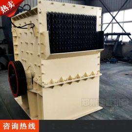 厂家货源直销方箱式破碎机 矿石破碎制砂机设备