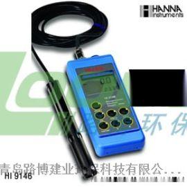 HI9146便携式溶解氧分析仪