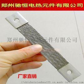 厂家直销硅碳棒硅钼棒卡具卡子编织带