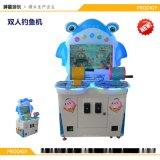 兒童益智遊戲機 釣魚機 兒童樂園電玩設備