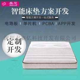 智能床垫方案多功能卧室家具升降按摩床嵌入式系统开发