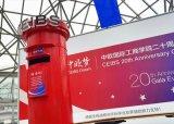 优秀的不错的内地品牌设计咨询上海嘉逊广告好
