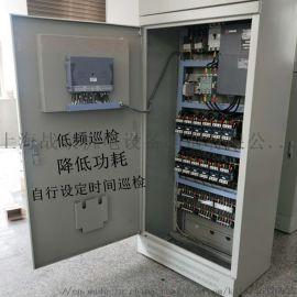 厂家直销消防智能低频巡检柜75KW一控四