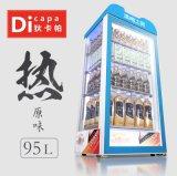 95L飲料保溫櫃商用熱飲展示櫃豆漿熟食加熱櫃便利店