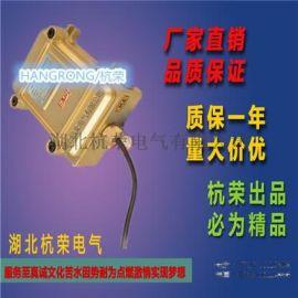 KSC1010A-1/220-5-22防爆磁性开关