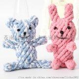 宠物用品棉绳编织玩具 环保磨牙狗玩具宠物玩具厂家