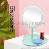 七彩狼臺式化妝鏡帶Led燈意桌面收納臺式燈