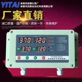 养殖锅炉专用控制器(鸡舍'鸭舍专用')30032