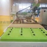 板式家具数控开料机多少钱 1325木工雕刻机厂家
