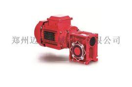 蜗轮减速机NMRV030减速机, 迈传涡轮蜗杆减速机