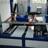 ISO輪椅車動態疲勞試驗機 輪椅車顛簸行走測試機