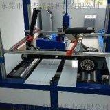 ISO轮椅车动态疲劳试验机 轮椅车颠簸行走测试机
