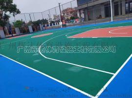 丙烯酸篮球场施工建设-球场专业施工建设工程厂家