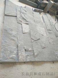 石材大理石背景牆 園林外牆背景牆