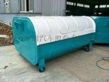 湖北程力环保环卫垃圾箱