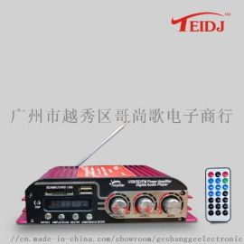 工厂供应TEIDJ大功率4声道MA-500功放机
