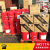 莫塔重负荷车辆齿轮油 75W-90汽车齿轮油