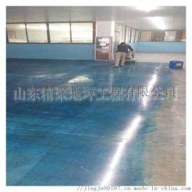 环氧自流平地坪材料的生产厂家—精聚地坪