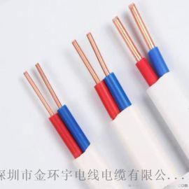 供應金環宇電線電纜BVVB白色軟電纜2x6mm2