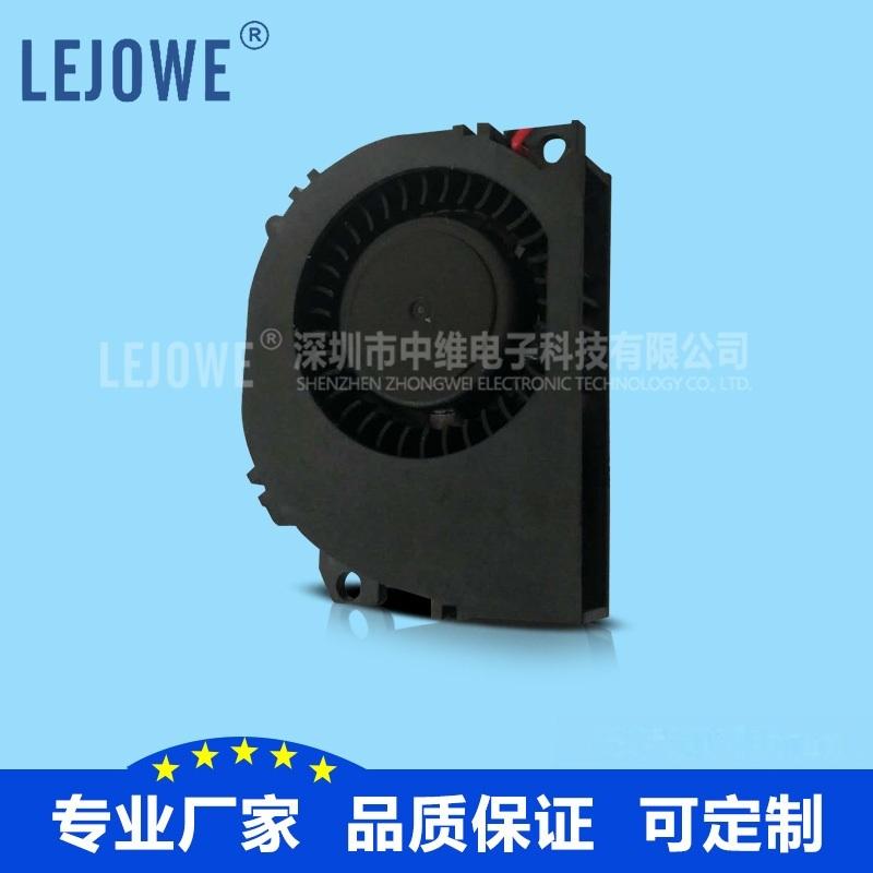 5010无线充风扇直流鼓风机散热风扇