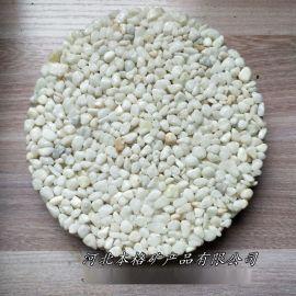水洗石 胶黏石 水磨石碎石子  彩色鹅卵石