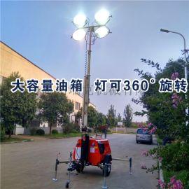 7米照明車 九米拖車照明車  救援施工照明車