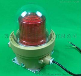 苏州防爆工厂灯、防爆应急灯、防爆指示灯、防爆路灯