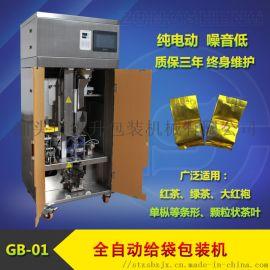 GB-01全自动袋泡茶内外袋包装机