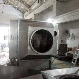 工业酸雾废气处理 高压静电除尘器