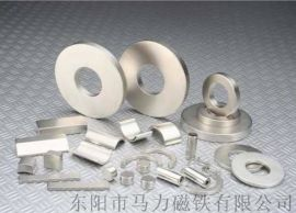 钕铁硼强力磁铁 包装磁铁 磁柱 圆柱磁铁